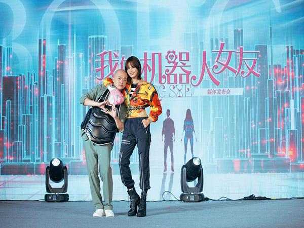 电影投资:《我的机器人女友》,一场跨时空的爱情故事