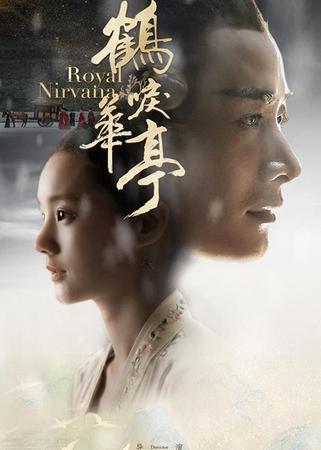 电影投资:《鹤唳华亭》小说改成电视剧,你期待它的播放吗?