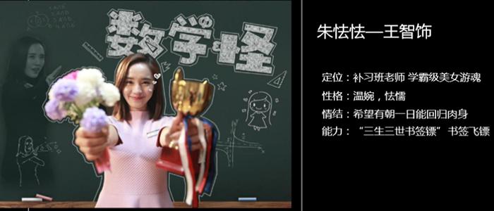 """电影投资:开心麻花艾伦携手""""秋雅"""",上演奇幻喜剧《数字奇谭》"""