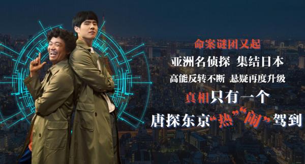 电影投资:20年春节档期的这9部电影,你钟意哪部?